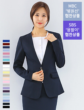 S9346 uniform/office wear/ jacket