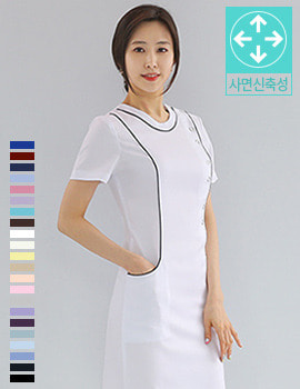 n0019  uniform/ beauty menagement gown