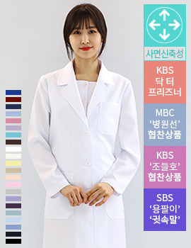 DG0038 doctors gown