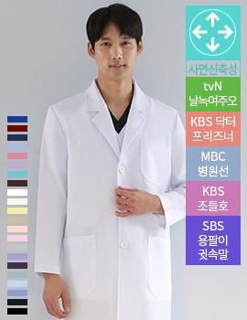 DG0055 doctors gown